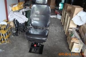 工程机械-临工装载机配件-933座椅
