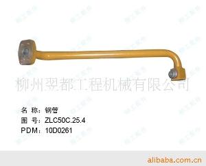 柳工配件侧卸缸小腔钢管ZLC50C.25.4