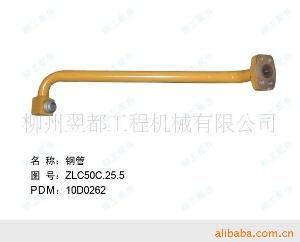 柳工配件侧卸缸大腔钢管一ZLC50C.25.5
