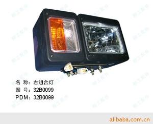柳工配件 组合式前大灯右32B0099