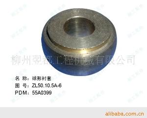 柳工配件 球形衬套ZL40BⅢ.10.5A-6