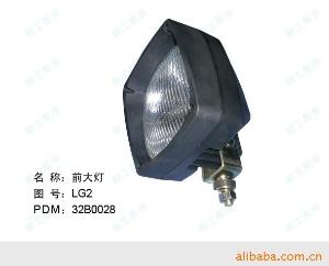 柳工配件 大灯24V;LG2;32B0028
