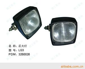 柳工配件大灯LG332B0026