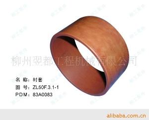 柳工配件衬套ZL50F.3.1-1