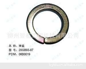 柳工装载机配件 垫圈2065Mn 06B0019