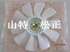 小松挖掘机配件PC60-7风扇叶 山特松正王海丽