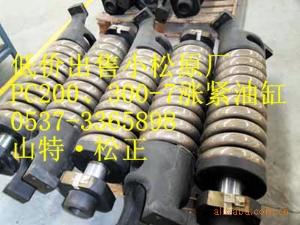 低价出售PC300、360-7涨紧油缸总成 济宁山特&mid...