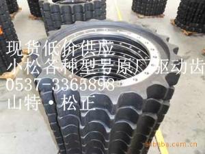 小松配件PC220-8驱动轮 驱动齿块 济宁山特松正专业小松配件服务