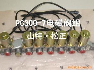电磁阀组 小松配件 PC360-7