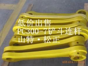 连杆 链条 履带板 摩擦片 小松挖掘机配件 PC-6/-7/-8