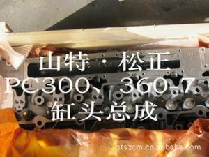 小松挖掘机配件PC60-7缸盖6204-13-1501