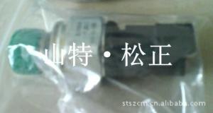 小松压力传感器7861-93-1650 济宁山特·松正 小松挖掘机配件