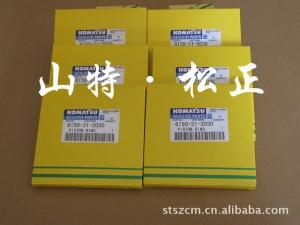 小松PC400-7活塞环 济宁山特·松正 小松挖掘机配件