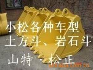 批发订做小松0.1-5方挖掘机铲斗,岩石斗 齿尖 小松挖掘机配件