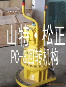 小松PC200-8回转机构 山东小松挖掘机配件