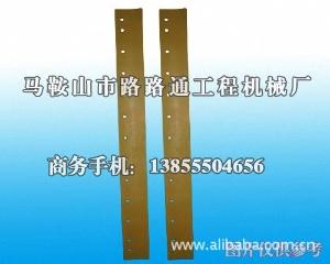 徐工GR165平地机刀板、刀角
