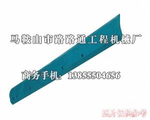 徐工GR135平地机刀板、刀角