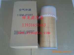 供应 现代挖掘机11EM-21041空气滤芯