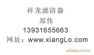 祥龙滤清器 供应卡特推土机1R-0740柴油滤芯