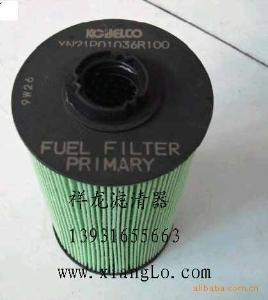 供应 神钢210-8挖掘机柴油滤芯