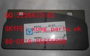 厦工XG955III装载机配件刹车片制动片QQ:2256675185
