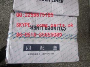 徐工装载机LW321F配件玉柴发动机YC6108四配套 QQ2256675185