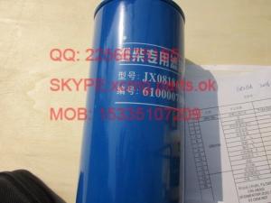 徐州现货徐工ZL50G装载机配件机油滤芯61000070005 QQ2256675185
