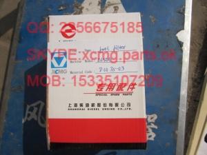 徐州现货徐工ZL50G装载机配件柴油滤芯DOO35-03 QQ2256675185