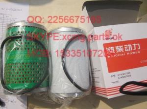 现货徐工ZL50G装载机柴油滤芯614080739 614080740 QQ2256675185