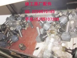 徐州现货供应徐工GR215配件螺栓GB85-88 QQ:2256675185