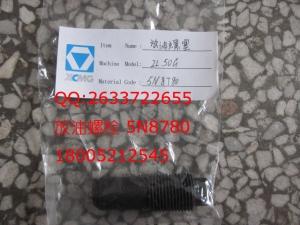 徐工配件ZL50G C6121发动机 放油螺栓5N8780  QQ:2633722655