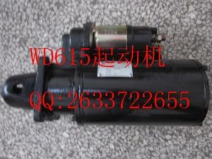 徐工装载机配件 WD615起动机  QQ:2633722655