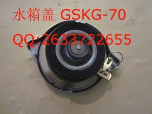 徐工配件 C6121发动机 水箱盖 GSKG-70 0516-85851545