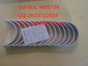 徐工配件 C6121发动机 连杆轴瓦 0516-85851545