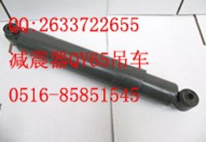 现货供应徐州徐工65吨吊车配件 减震器 QQ:2633722655