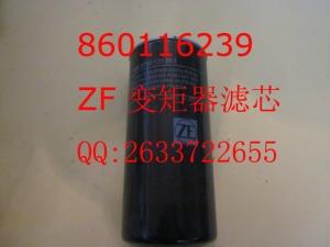 徐工装载机配件 ZL50G ZF变矩器滤芯 860116239QQ:2633722655