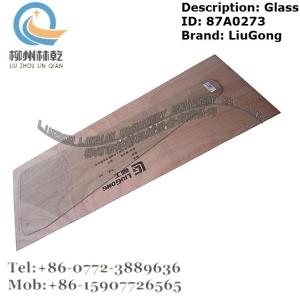 侧玻璃 平面钢化玻璃 柳工配件 87A0273 装载机 原厂现货 正品