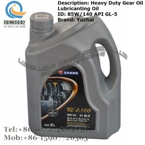 重负荷车辆齿轮油 玉柴 配件 YC-A140 4L 85W/140 API GL-5 油料