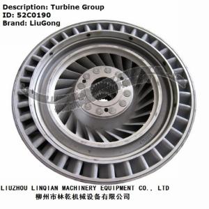 涡轮组 柳工配件 52C0190 装载机 齿轮件 双变 闪电发货 原厂现货