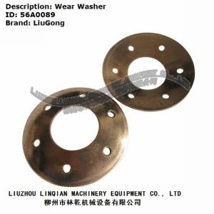 锥齿轮垫片 柳工配件 56A0089 装载机 桥配件 闪电发货原厂 ZL50C