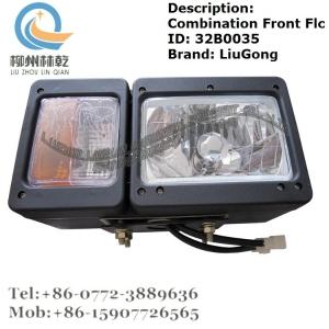 组合式大前灯右 柳工配件 32B0035 装载机 电器仪表 原厂现货