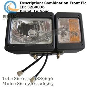 组合式大前灯左 柳工配件 32B0036 装载机 电器仪表 原厂现货