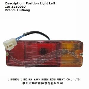左后小灯 柳工配件 32B0037 柳工装载机 电器仪表 原厂现货