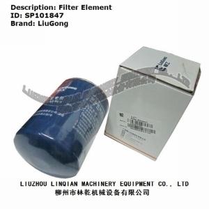 滤芯 机滤芯 柳工配件 SP101847 柳工 过滤器 柴油机附件 现货