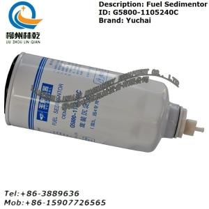 柴油滤清器玉柴滤芯 G5800-1105240C  空气滤芯