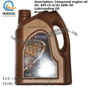 玉柴配件 玉柴 YC1000 4L 通用内燃机油 API C...