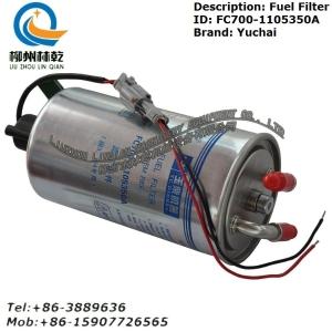 滤芯组件 柴油滤清器 FC700-1105350A 玉柴 国...