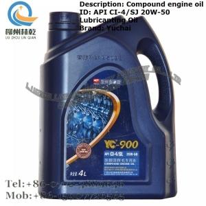 玉柴润滑油 YC-900 通用内燃机油 4L API CI-...