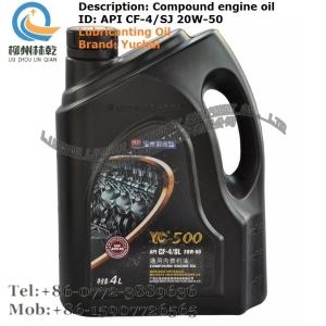玉柴配件 玉柴 YC-500 通用内燃机油 4L API C...