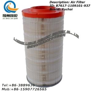 空气滤清器 玉柴滤芯 B7617-1109101-937 玉...